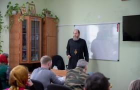 21 марта 2021 Встреча с Владыкой урок 6.